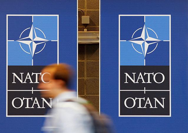 Logo de l'Otan