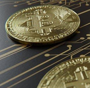 Bitcoin (image d'illustration)