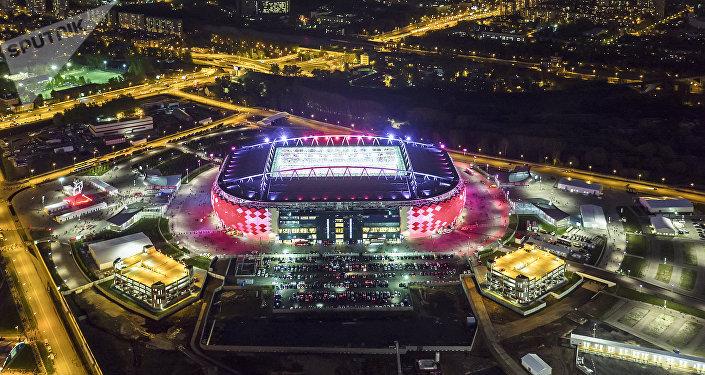 Stade Spartak, Moscou