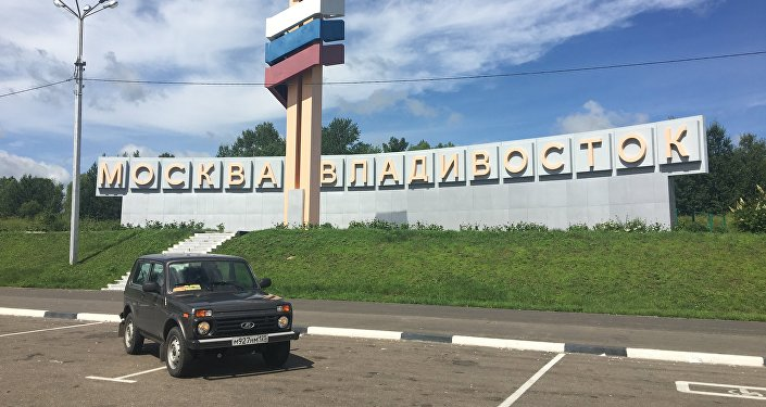 Monument consacré à la route Moscou-Vladivostok entre les villes de Khabarovsk et de Svobodny
