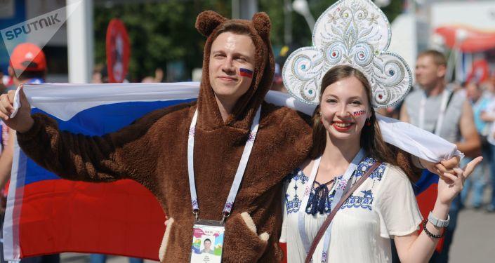 Supporteurs russes au Mondial 2018