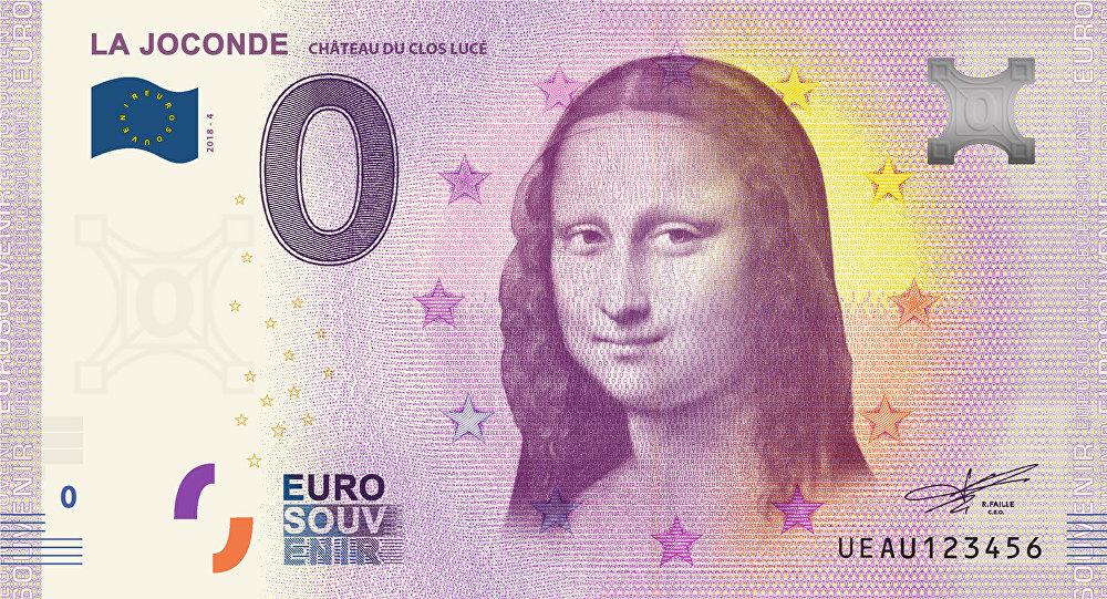 Billet souvenir à 0 euro