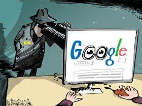 Google surveillait la géolocalisation de ses utilisateurs