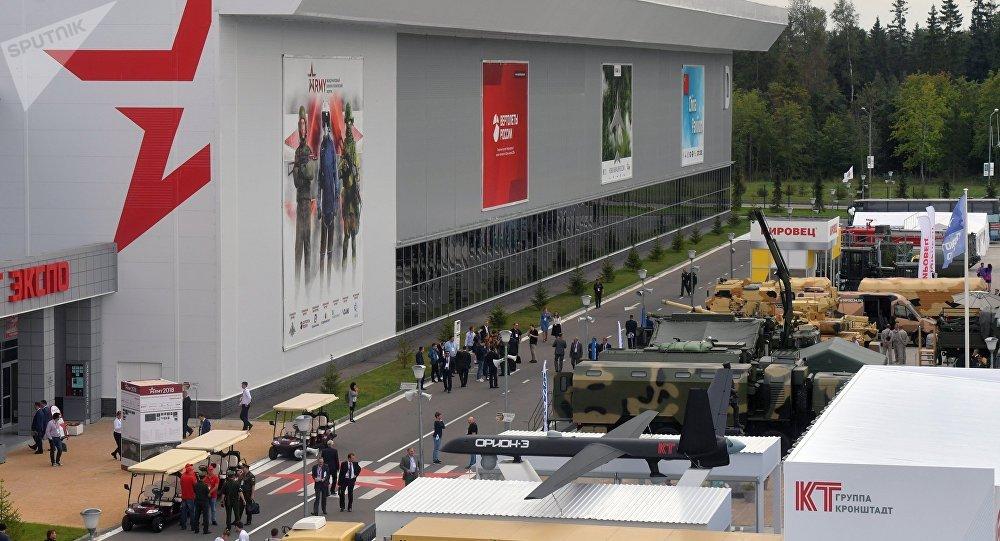 Forum Armée 2018