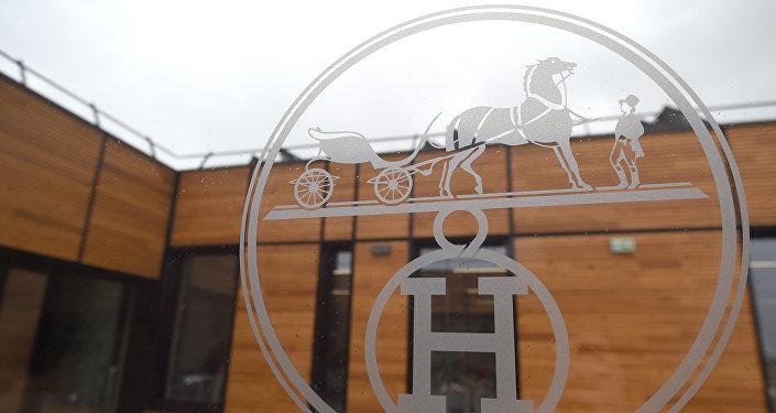 Logo d'Hermès
