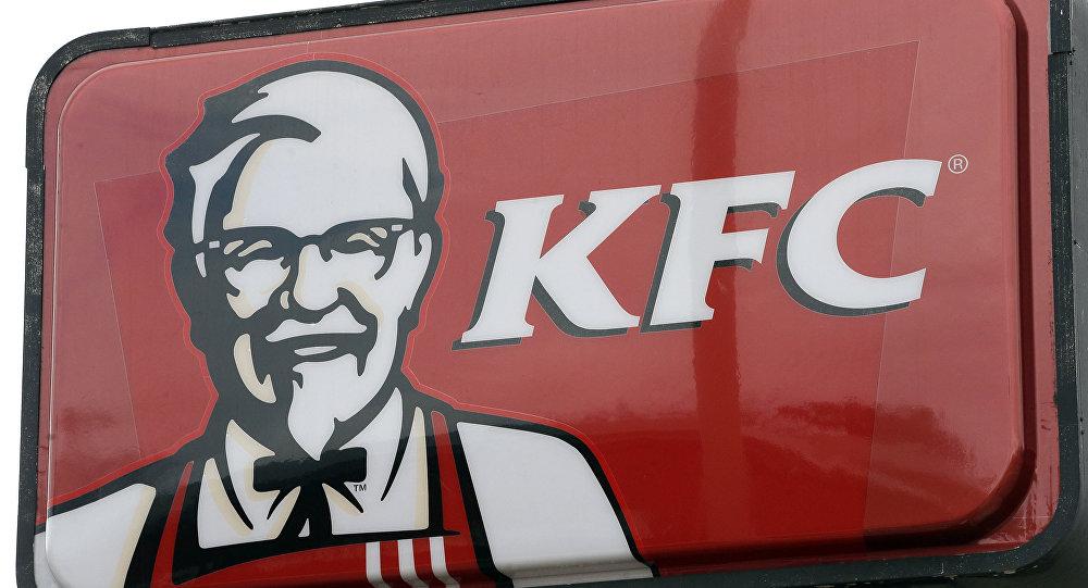 Des dealers utilisent un ancien KFC pour cacher leur trafic