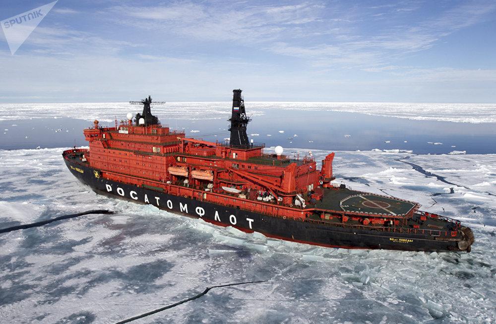 Le brise-glace nucléaire 50 Let Pobedy