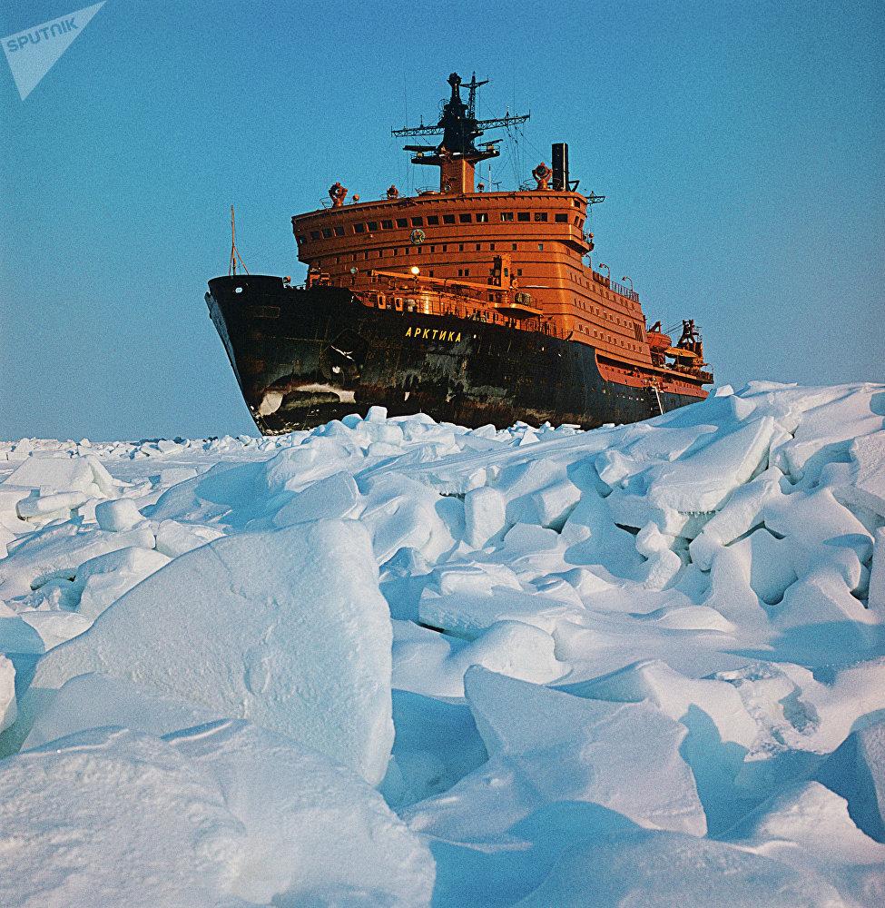 Le brise-glace nucléaire Arktika