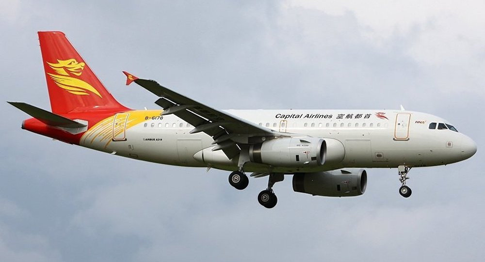 Beijing Capital Airlines Airbus A319