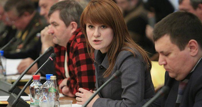 Maria Butina (archives photo)