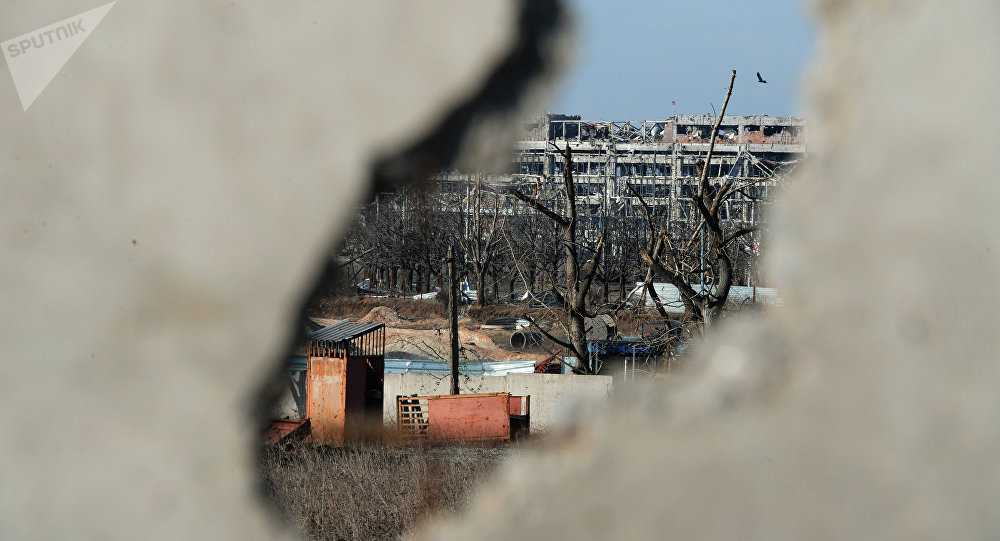 Donetsk, archives