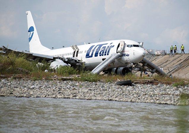 Boeing 737-800 d'Utair
