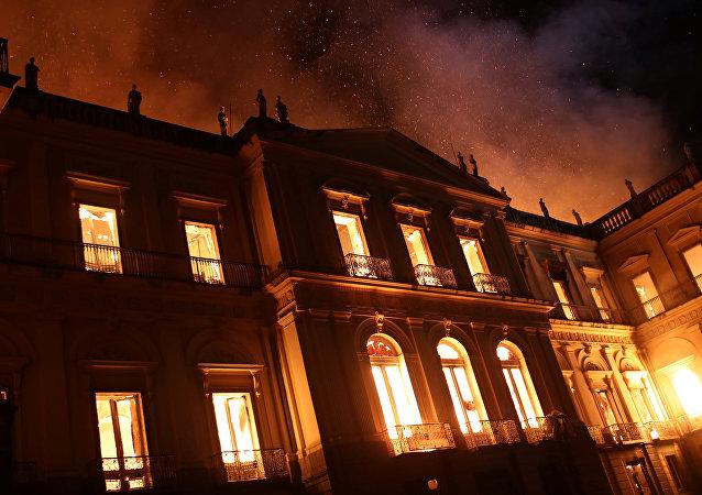 Musée national de Rio de Janeiro