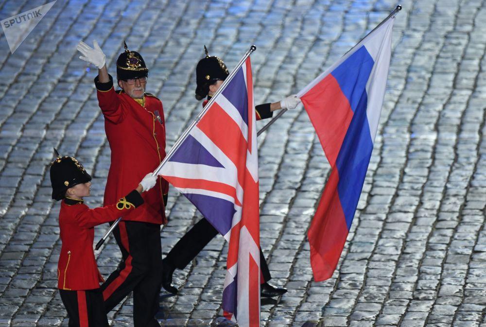La cérémonie de clôture du festival Tour Spasskaïa