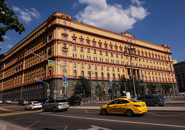 Siège du FSB à Moscou (photo d'archives)
