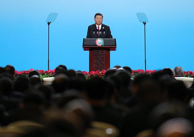 Forum de coopération entre l'Afrique et la Chine