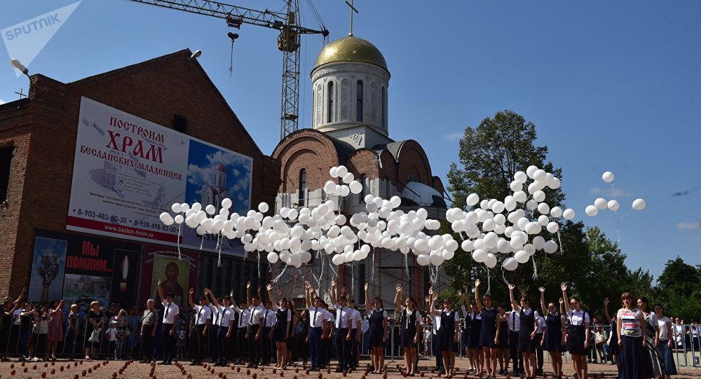 Cérémonies commémoratives à Beslan le 3 septembre 2018