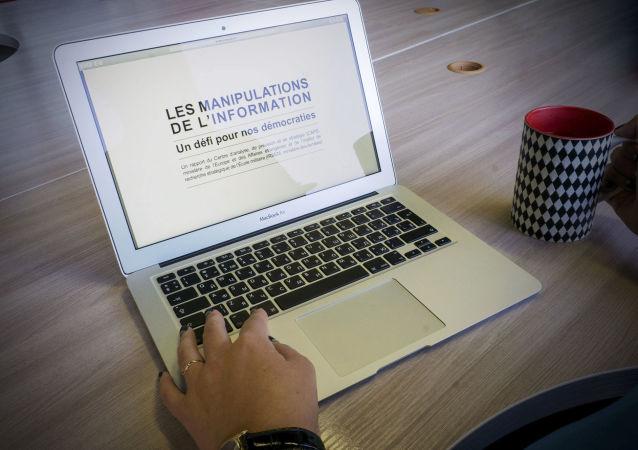 Un rapport intitulé «Les manipulations de l'information: un défi pour nos démocraties» a été publié mardi par le Centre d'analyse, de prévision et de stratégie (CAPS) du ministère de l'Europe et des Affaires étrangères et l'Institut de recherche stratégique de l'École militaire (IRSEM) du ministère des Armées.