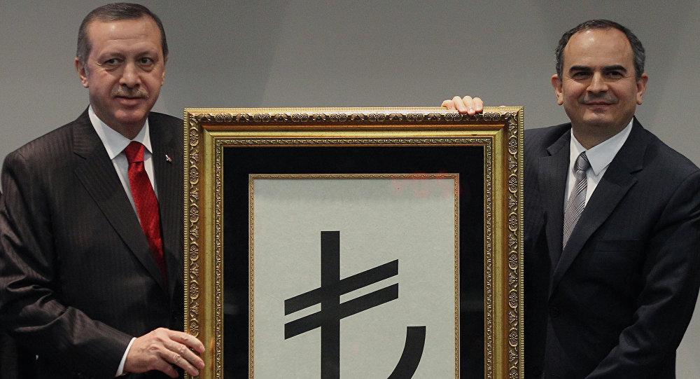 Recep Tayyip Erdogan et Erdem Basci avec le symbole de la livre turque