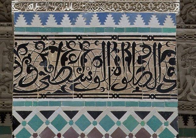 Le dialectal au Maroc, l'arabe qui cache la forêt