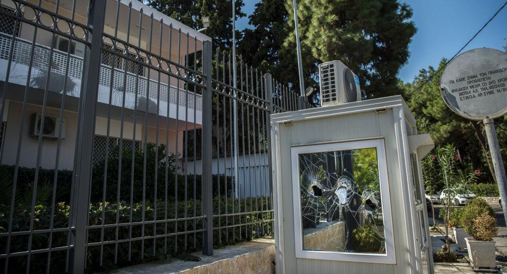 L'ambassade d'Iran à Athènes