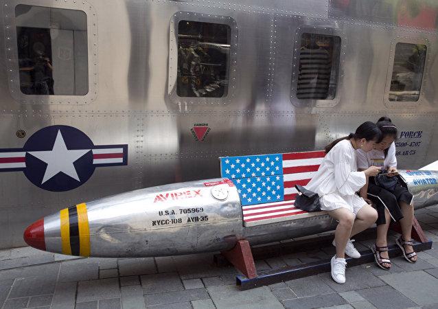 La guerre commerciale sino-américaine