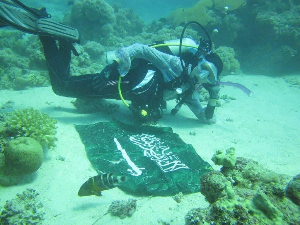 La plongeuse saoudienne Mariam Hamed Fardous