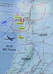 la catastrophe de l'Il-20