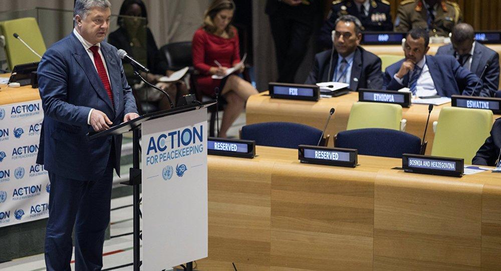 Piotr Porochenko lors de la 73e session de l'Assemblée générale de l'Onu
