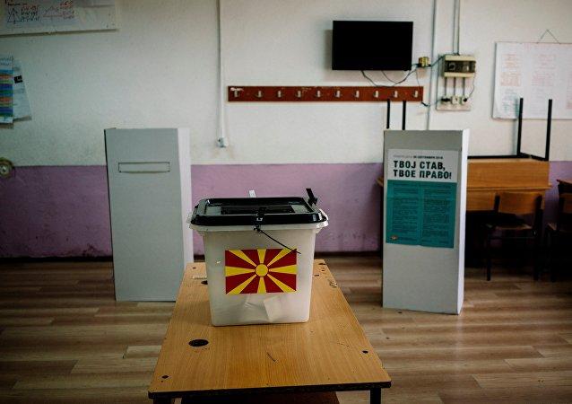 Le référendum sur le changement de nom de la Macédoine
