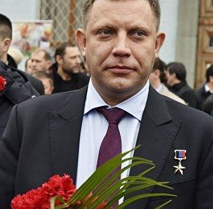 Alexandre Zakhartchenko