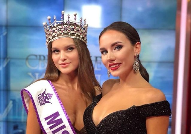 Leonila Guz, Miss Ukraine 2018