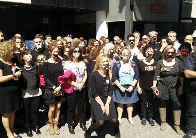 Colectivo De Mujeres RTVE