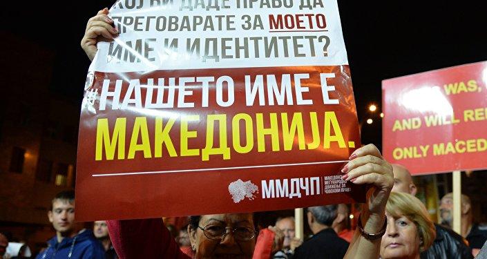 Le référendum en Macédoine