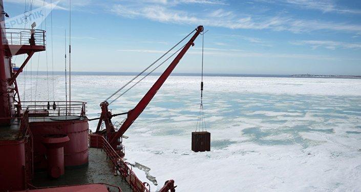La Russie pourrait combler la dette américaine depuis le fond de l'Arctique