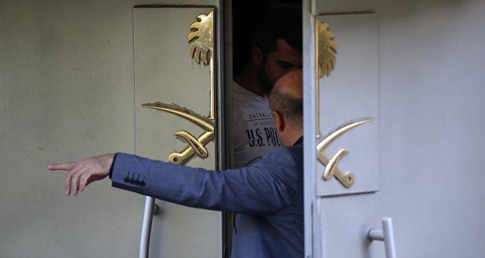 Consulat d'Arabie saoudite à Istanbul