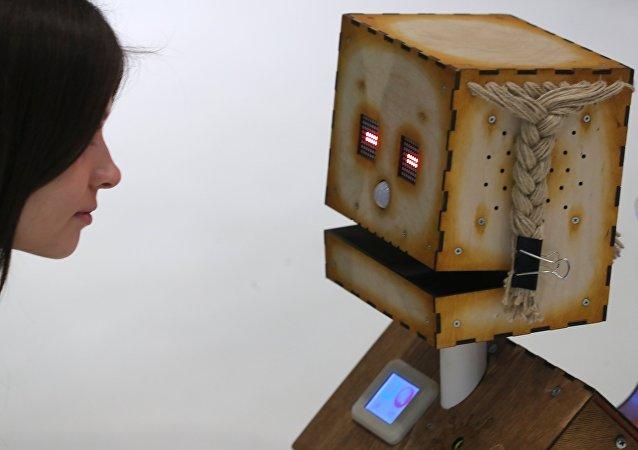 Un robot exposé au salon Skolkovo Robotics (image d'illustration)