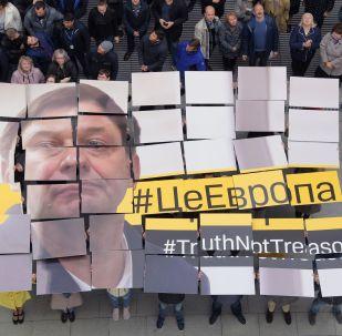 Manifestation en soutien au journaliste Kirill Vychinski à Moscou