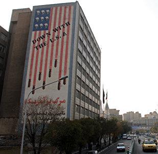 Graffiti anti-USA à Téhéran