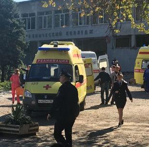 Près du lycée polytechnique où l'attaque a été perpétrée