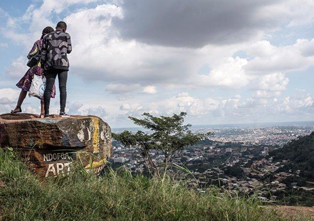 Yaoundé