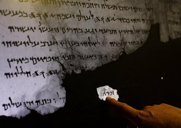 des manuscrits de la mer Morte