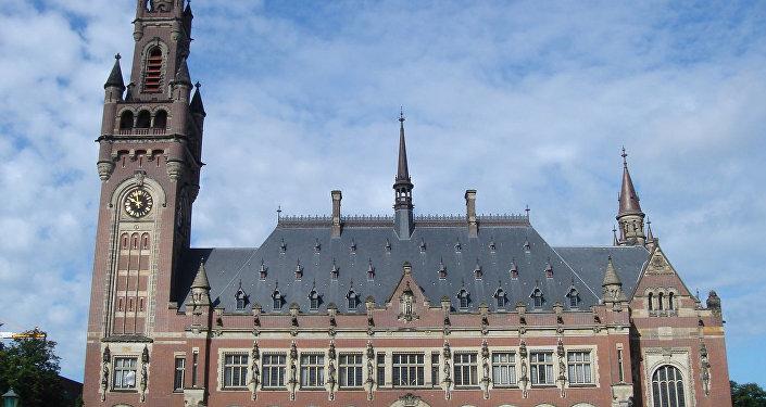 Cour internationale de justice à La Haye