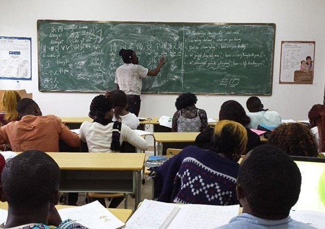 Salle de cours Institut Confucius Yaoundé