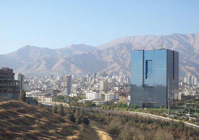 Banque centrale de l'Iran