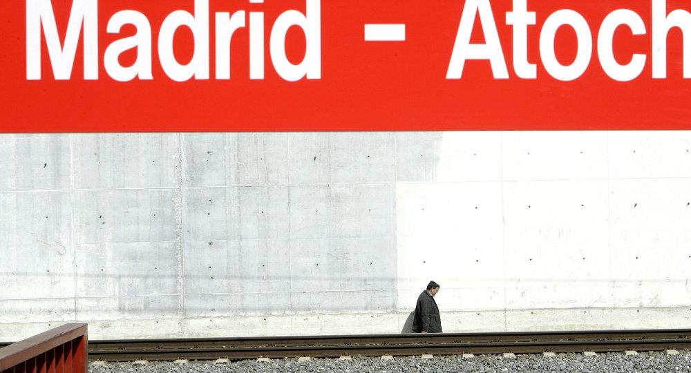 la gare d'Atocha de Madrid