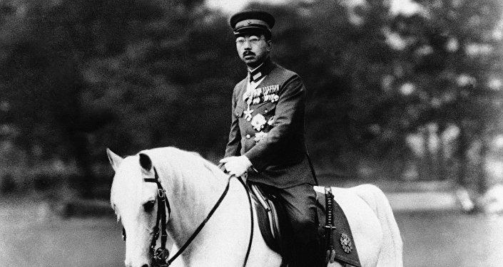 Le procès de Tokyo et la mémoire nationale . 1038873183