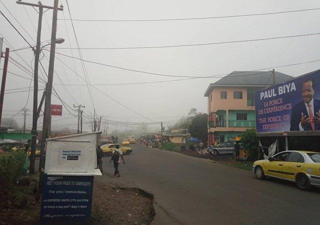 Ville de Buéa, Cameroun