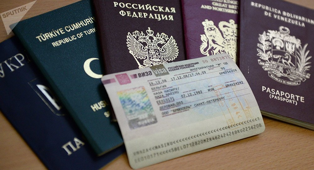 Passeports, image d'illustration