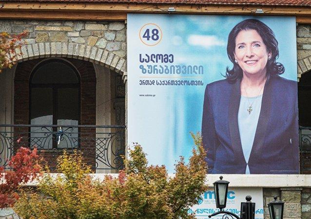 élections présidentielles en Géorgie